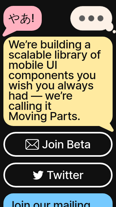Moving Parts mobile website