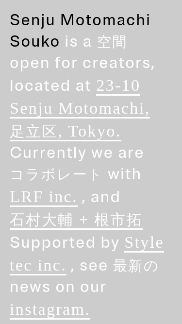 Senju Motomachi Souko mobile website