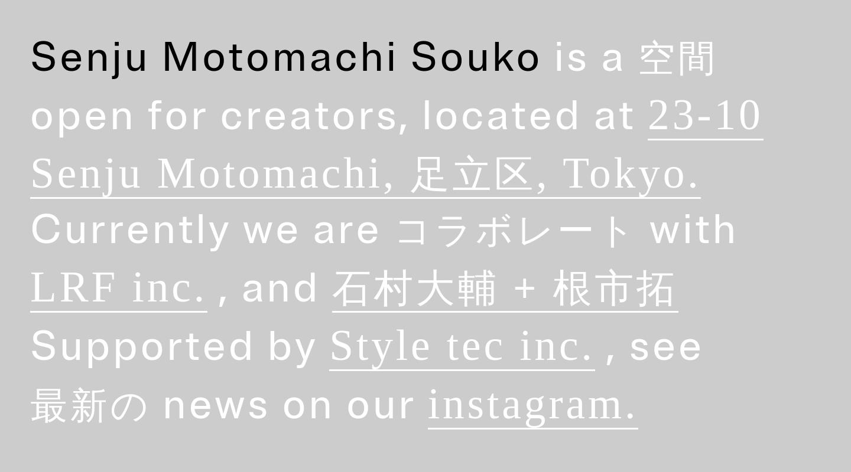 Senju Motomachi Souko website