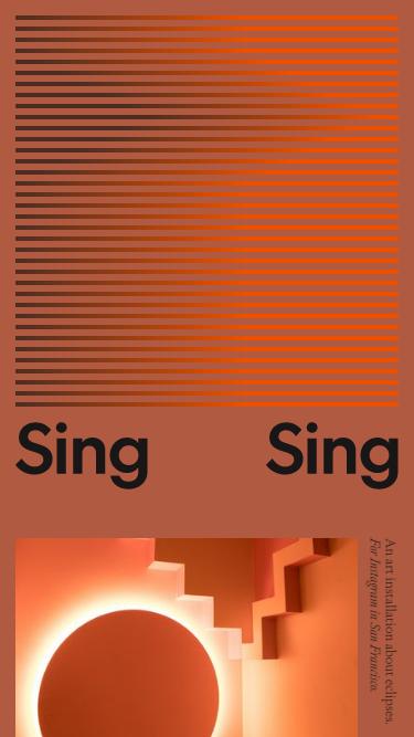 Sing-Sing mobile website